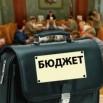 Картинка к новости 1 исполнение бюджета за 2014 год пункт 3.1 контента.jpeg